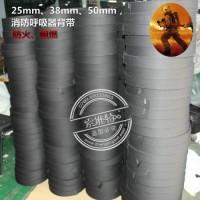 织带阻燃防火耐高温耐磨耐切割