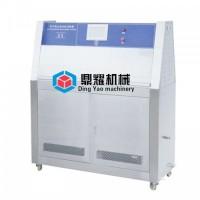 化试验机紫外线老化试验箱/箱式紫外光耐候