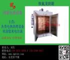 深圳东莞 工业烤箱-HLW1鸿莱- 行业品牌-工业