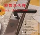 指纹锁防盗门锁 分段式指纹扫描 山东济南招商加盟