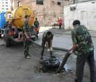 蔡甸区消泗乡疏通管道,水管漏水维修,安装维修马桶浴缸