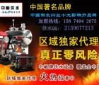 陕西成套供水设备厂家,给您专业的供水方案