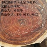 河北阔叶黄檀原木价格