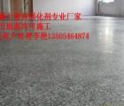 东营水泥地面密封固化剂一般找哪个公司做