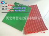 苏州变电站铺设绝缘胶垫【35kv绝缘胶板】安星绿色12mm绝