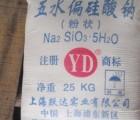 五水偏硅酸钠 上海跃达中文包装粉末状 广州五水偏硅酸钠总代理