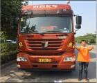 肇庆高要拖到广州黄埔港拖车运输服务18816798307