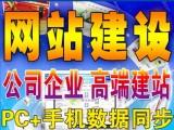 北京市网站建设送域名和空间以及企业邮箱