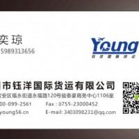 国外服装包税进口国外鞋子进口清关香港快件进口报关