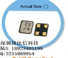 有源晶振,GPS晶振,泰艺TX-45M晶振