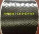 仙游国标碳纤维布价格