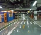 南京粗糙地坪刷漆注意事项,ab水泥地坪渗透剂