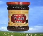 牛肉酱礼盒//青州特产圣奥牛肉酱【美味在这里哦~】