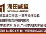 深圳塑料包装机械进口报关清关商检