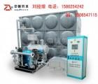 绥化全自动变频供水设备产品介绍