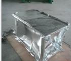 专业供应大型出口设备立体抽真空防潮铝箔袋厂家