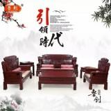 花梨木家具,红古轩红木家具, 苏阳红木家具,非洲花梨木