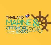 泰国海事展