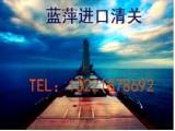 东莞杭州二手食品加工设备一般贸易进口代理报关公司