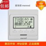 德国曼瑞德温控器E51电热膜低温辐射系统发热电缆电地暖温控器