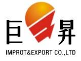 上海外资食品进出口贸易公司注册