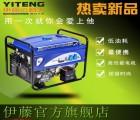 广州8kw单相永磁汽油发电机