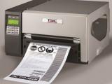 苏州斑马打印机105SL 价格公道