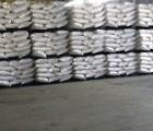 买萘系减水剂当选英宏建材 水煤浆添加剂生产