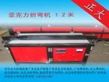 涿州市 厂家直销折弯机 数控折弯机 优质全自动折弯机