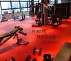 健身房带图地板 功能私教训练地垫 健身馆地板胶