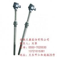 铠装热电阻产地铠装热电阻价格铠装热电阻型号