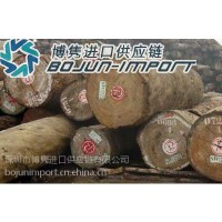 橡胶木进口报关清关代理