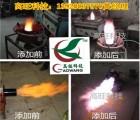 杭州新能源环保油燃料,代替柴油液化气专用,安全环保更节能