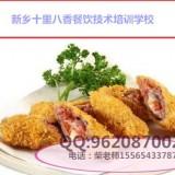 鸭血粉丝汤培训加盟淮扬老鸭血汤培训南京鸭血粉丝汤怎么做好吃
