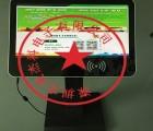 美杰科32寸/42寸 刷卡扫描/幼儿园指纹识别/接送机