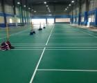 天津专业羽毛球地胶、羽毛球胶皮、场馆地胶板施工