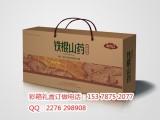 郑州干果包装箱生产,郑州礼品盒厂,郑州纸箱厂