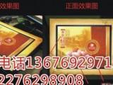 郑州食品彩色礼品盒定做,郑州干果礼品箱厂,郑州彩色纸箱厂