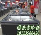 东城超市卧式冷藏柜冷冻柜价格多少钱一台