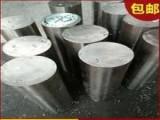 304不锈钢板价格 304不锈钢板 304不锈钢价格 316