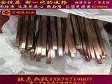 北京市北京散装香水批发玫瑰缘香水吧