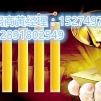 代理电话邮币卡收藏价格