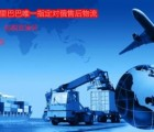 俄罗斯包税双清关专线到门有保障―7077国际物流