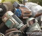 河北北京二手发电机组回收,老式发电机回收