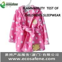 EN 1103服装用纺织品防火测试