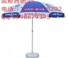 太阳伞定做――西朗伞业 专业制伞厂家