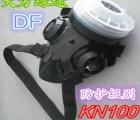 供应正品单罐102A-5消防化工喷漆专用口罩活性炭面