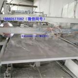 山东厂家销售PVC塑料床板环保抗阻燃宿舍床板PVC塑料防虫