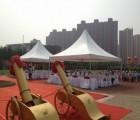 北京会议策划公司