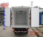 沃格尔专用汽车(图)|蔬菜冷藏车价格|衡水冷藏车价格